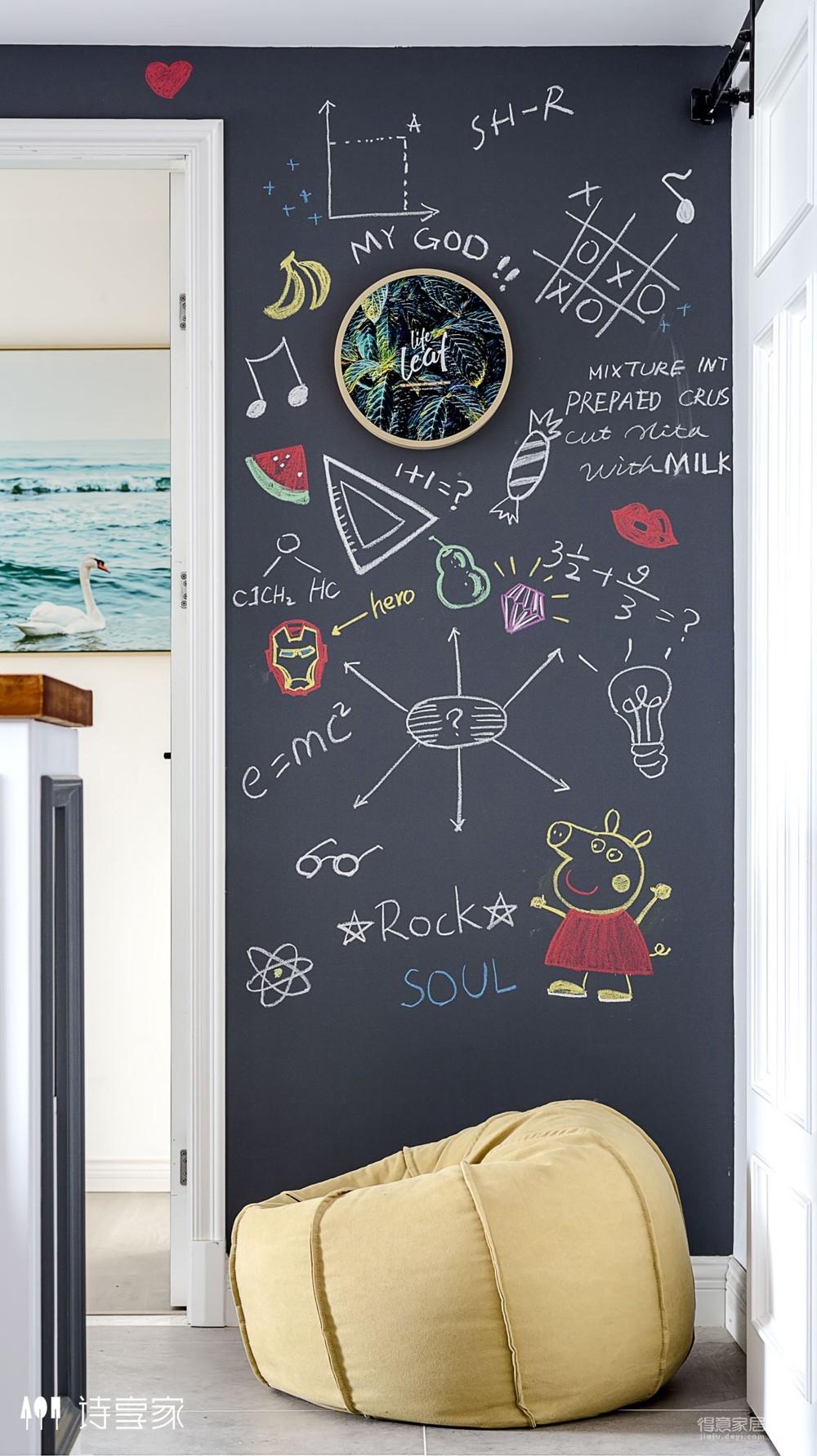 北欧风+美式线条,为家打造文艺清新feel——向阳佳苑133㎡