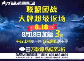 8.18欧亚达汉阳国际广场,意粉特权日!