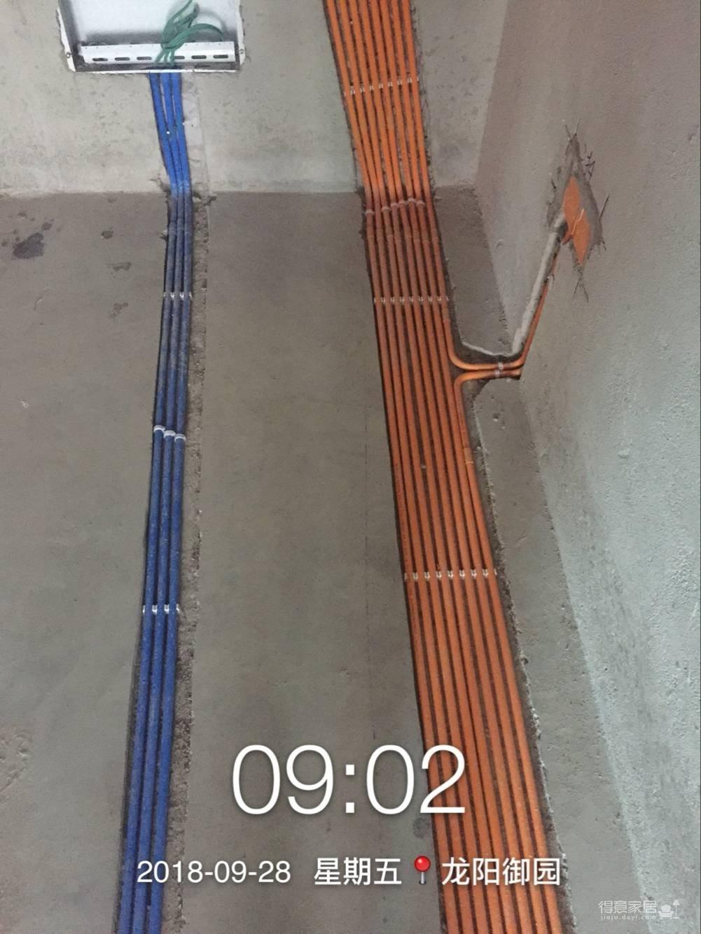 龙阳锦园2-1802 水电验收