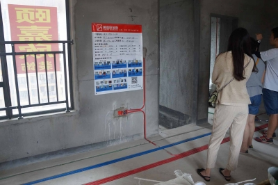 武汉天街水电验收
