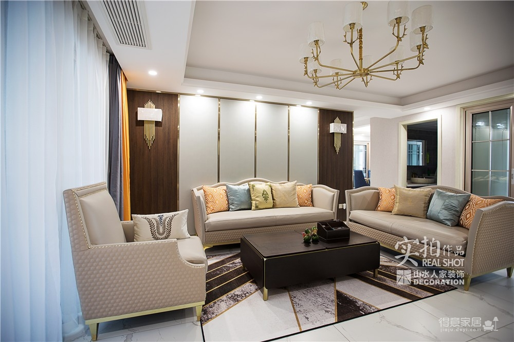 【怡芳苑】142平三室两厅现代轻奢装修效果图_4