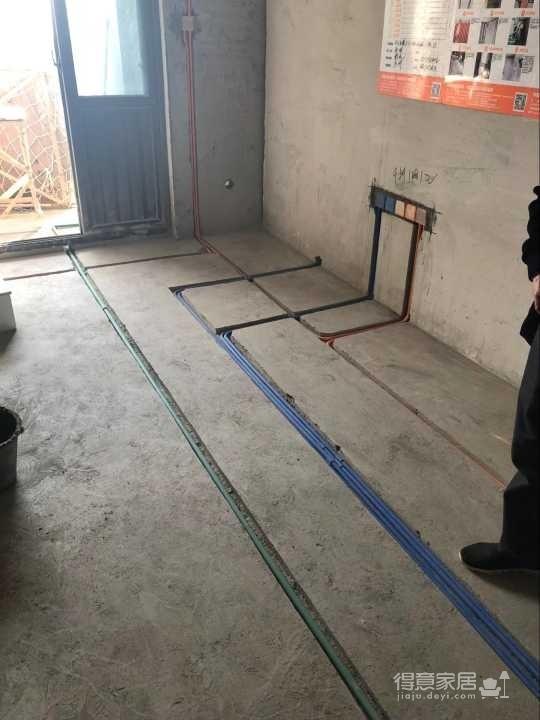 天汇龙城6-3-2102 水电验收图_1