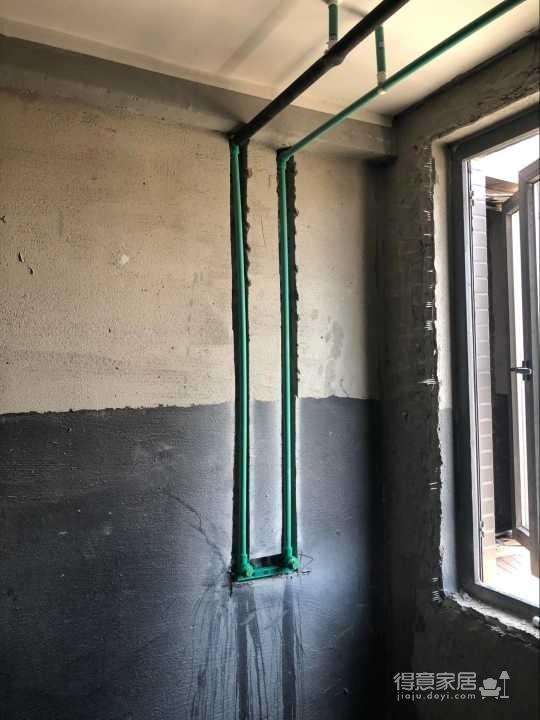 天汇龙城6-3-2102 水电验收图_9