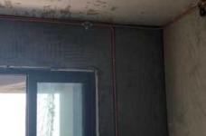 天汇龙城6-3-2102 水电验收图_2