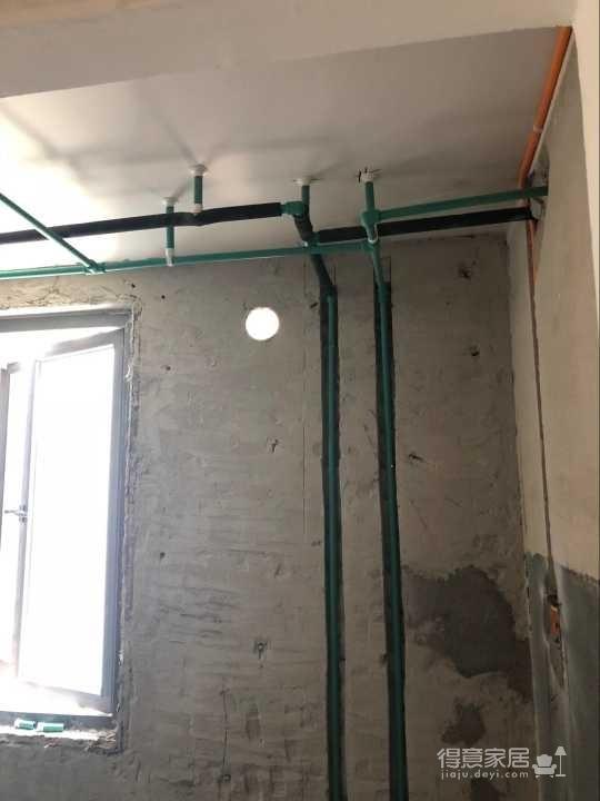 天汇龙城6-3-2102 水电验收图_10