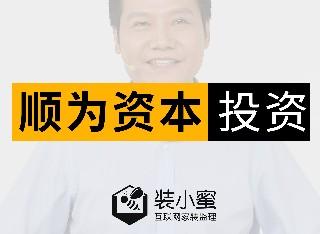 装小蜜监理好评part2