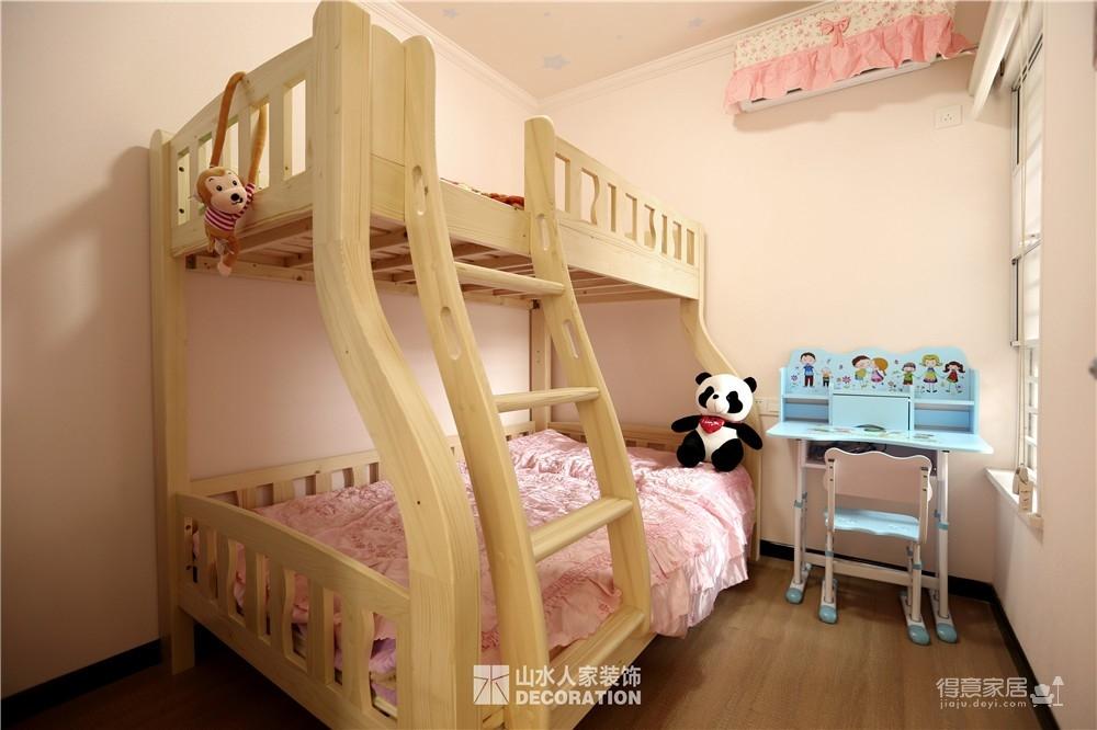 【紫云府】74平两室一厅现代简约风格图_11