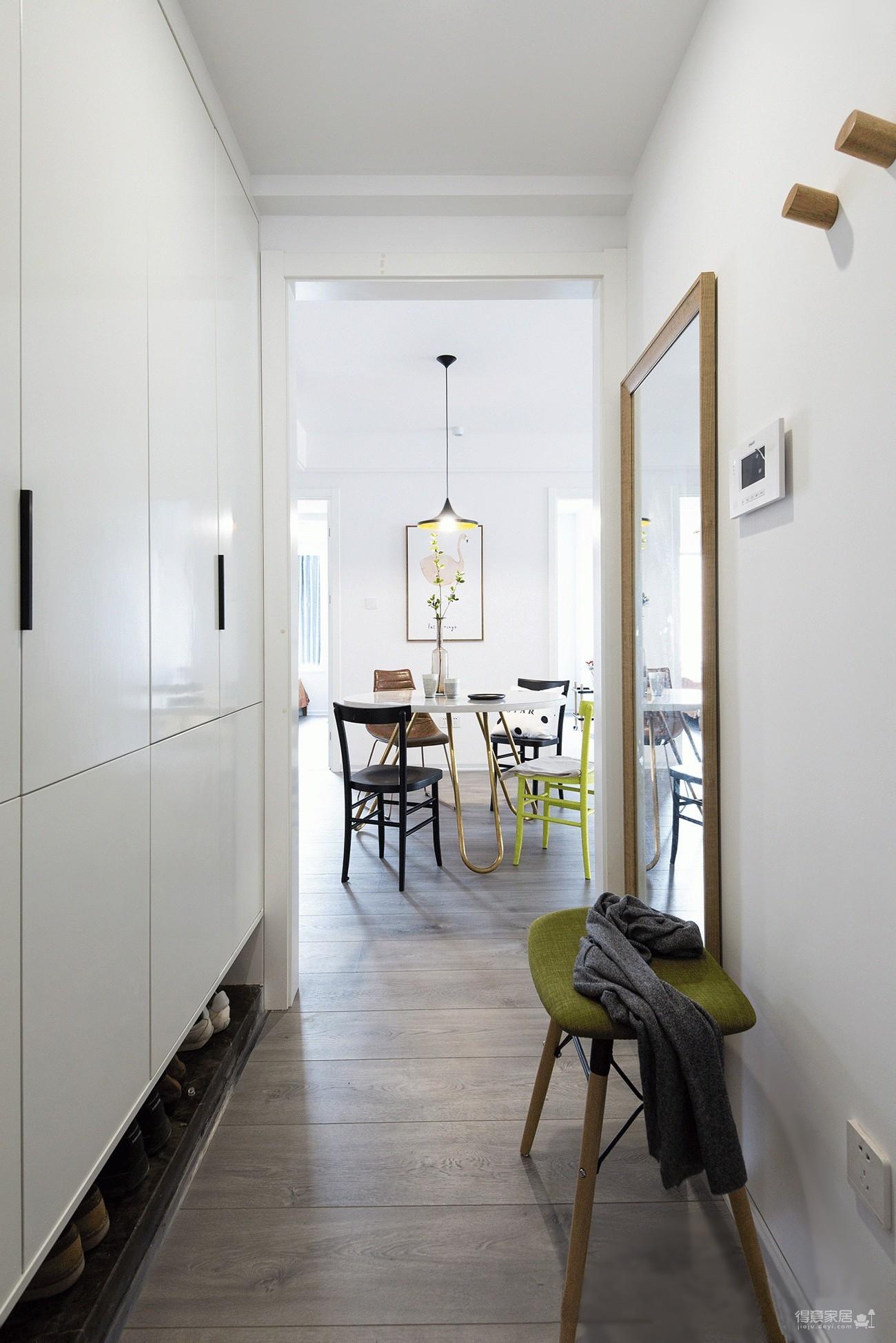 三室两厅现代简约风