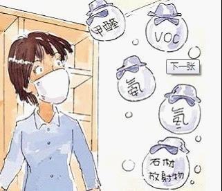 装修污染危害与解决