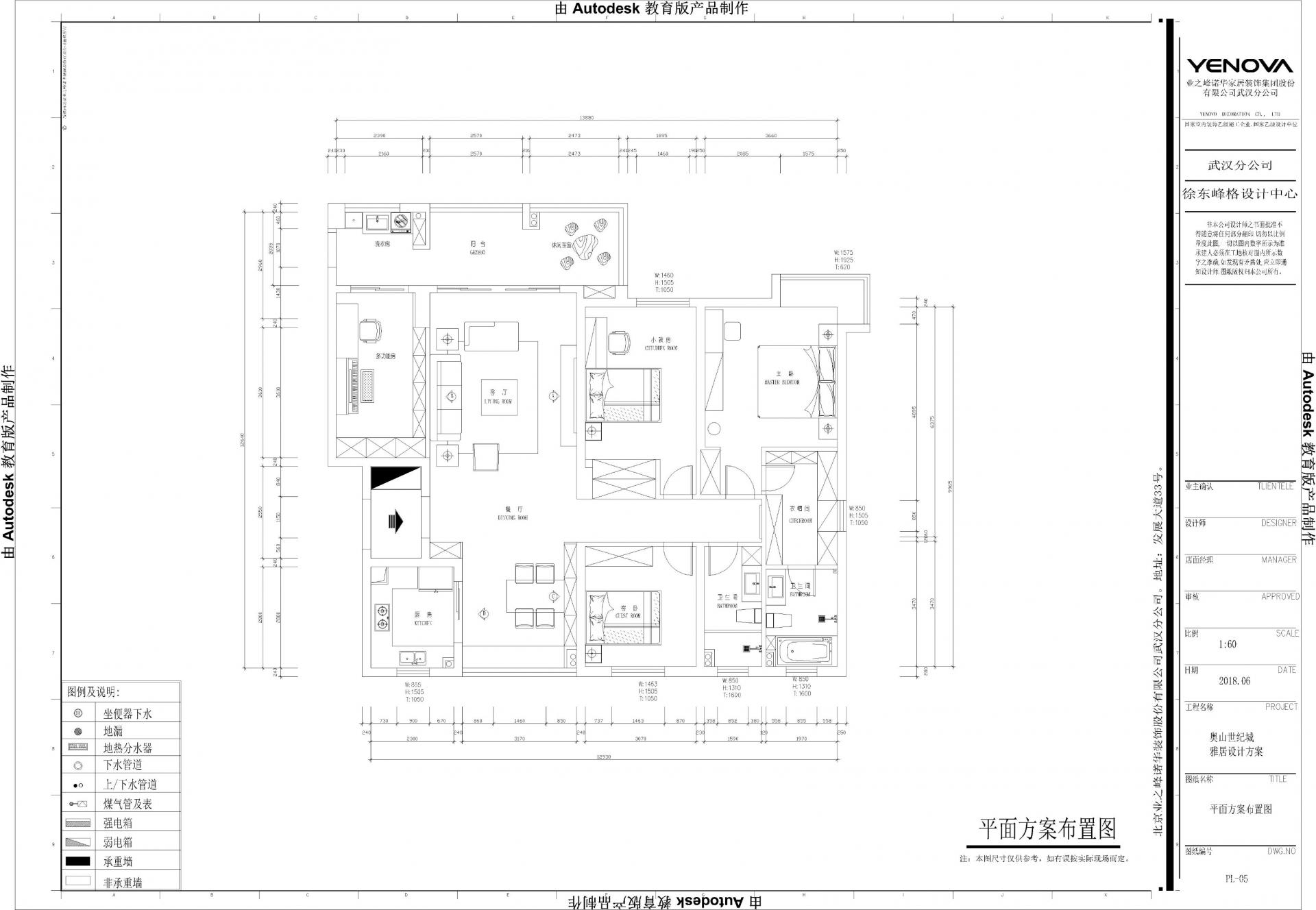 奥山世纪城经典案例图_3