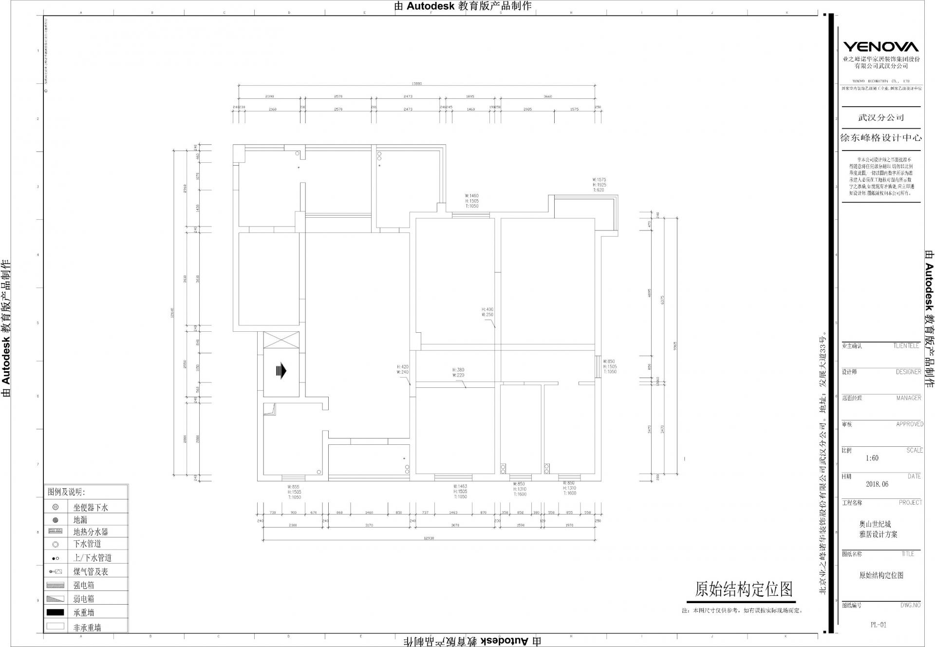 奥山世纪城经典案例图_2