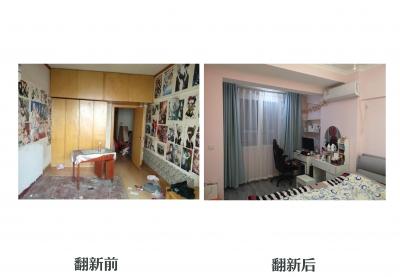 【首义路85号】旧房翻新对比