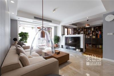【亿达云山湖】120平四室两厅现代简约
