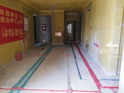 盛世江城 工地实景图