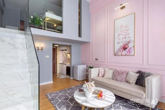 粉色50㎡现代风loft~~图_1