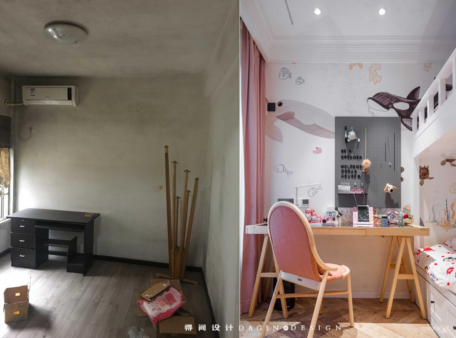 破旧二手房爆改四房:明亮大客厅2个儿童房