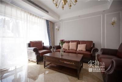 亿达云山湖132平三室两厅简美