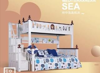 29款1.2米挂梯床