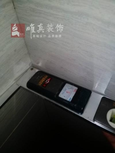 盛世江城 砌砖阶段