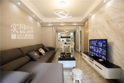 金地天悦91平两室两厅现代风
