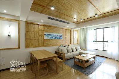 新城璟悦城116平三室两厅日系原木风