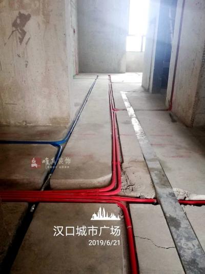 汉口城市广场 水电验收中