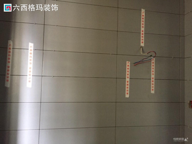 七里晴川 治愈系小方砖图_9