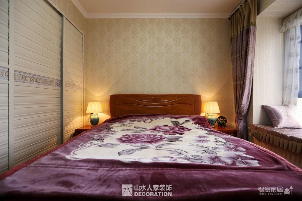 龙山观邸157平三室两厅中式