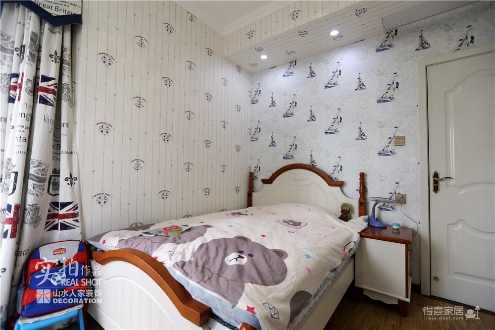 江南新天地简欧三室两厅138平图_12