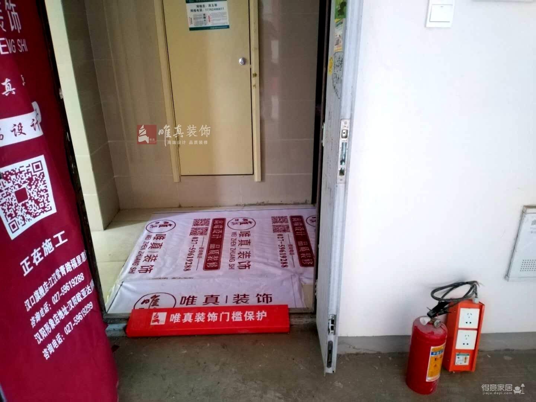 香榭琴台  开工大吉图_4