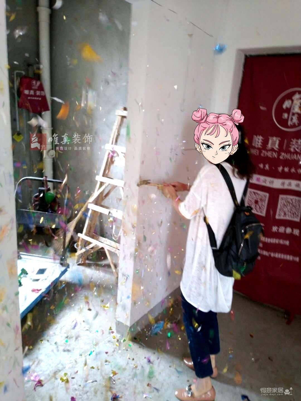 香榭琴台  开工大吉图_6