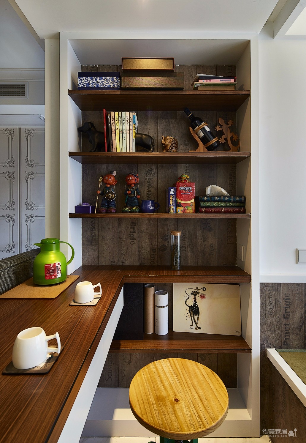 现代风两室一厅精选案例