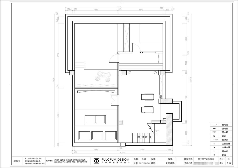 碧桂园 . 天玺湾别墅(二)——433平美式图_14