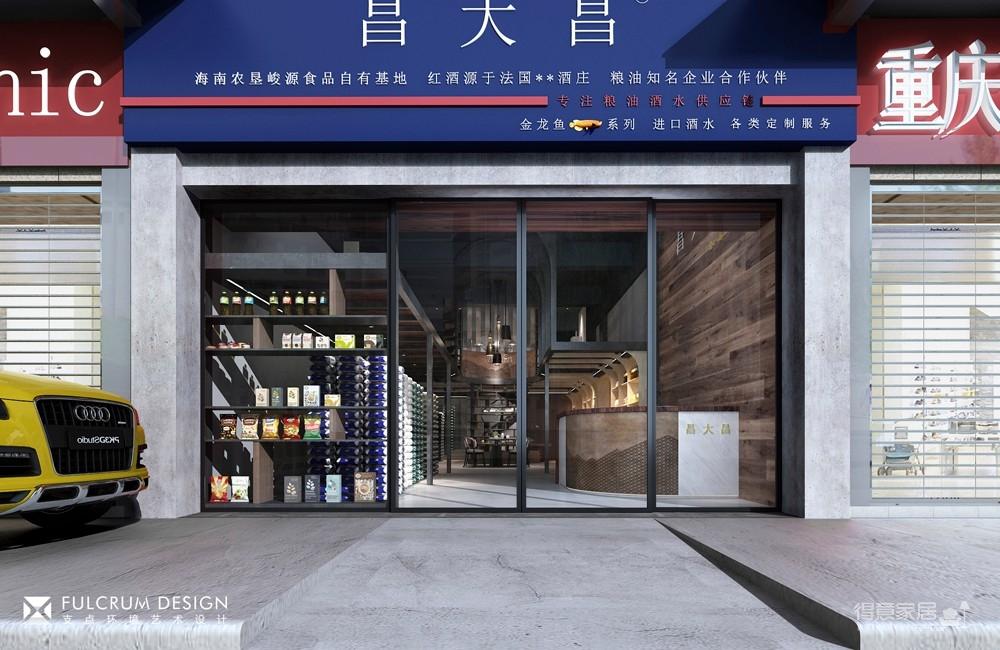 昌大昌粮油店——106平LOFT