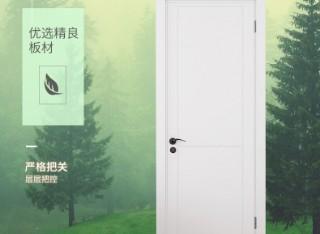 家用卧室门定制厨卫门静音门@003-J瓷白