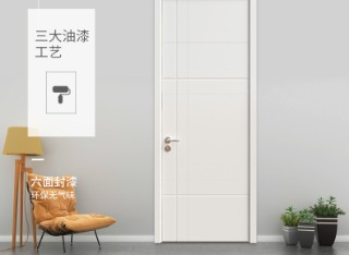 TATA木门卧室门家用室内门卫生间门实木复合厨房套装门@001瓷白色