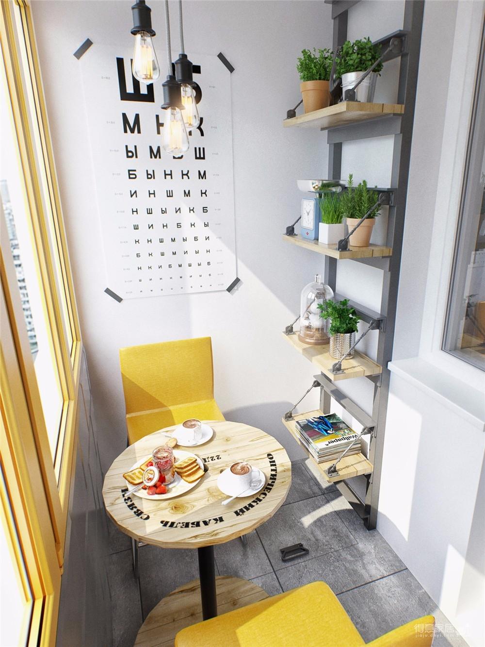 金茂国际公寓45平北欧风图_13