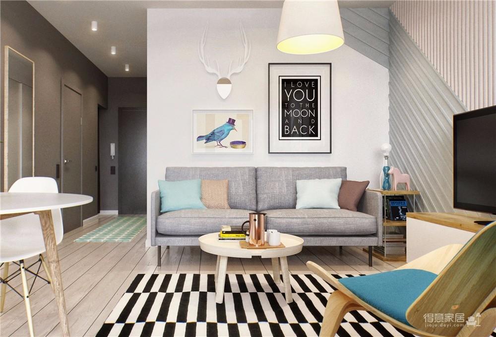 金茂国际公寓45平北欧风