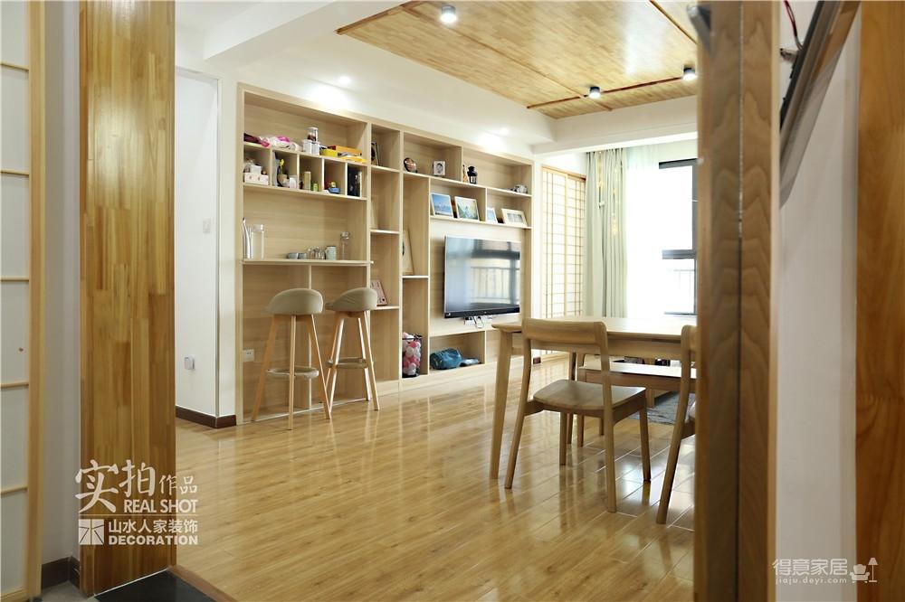 116平三室两厅日系原木风