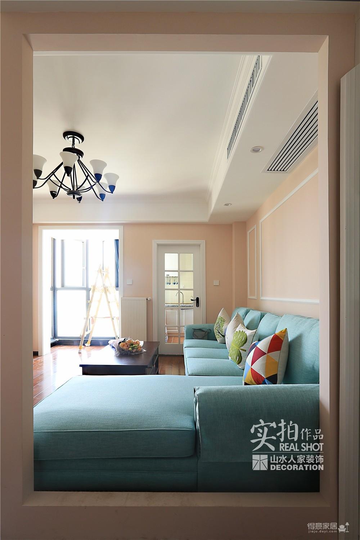 110平三室两厅粉色简美图_3