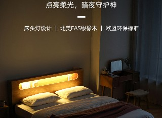 原始原素富士   夜光床