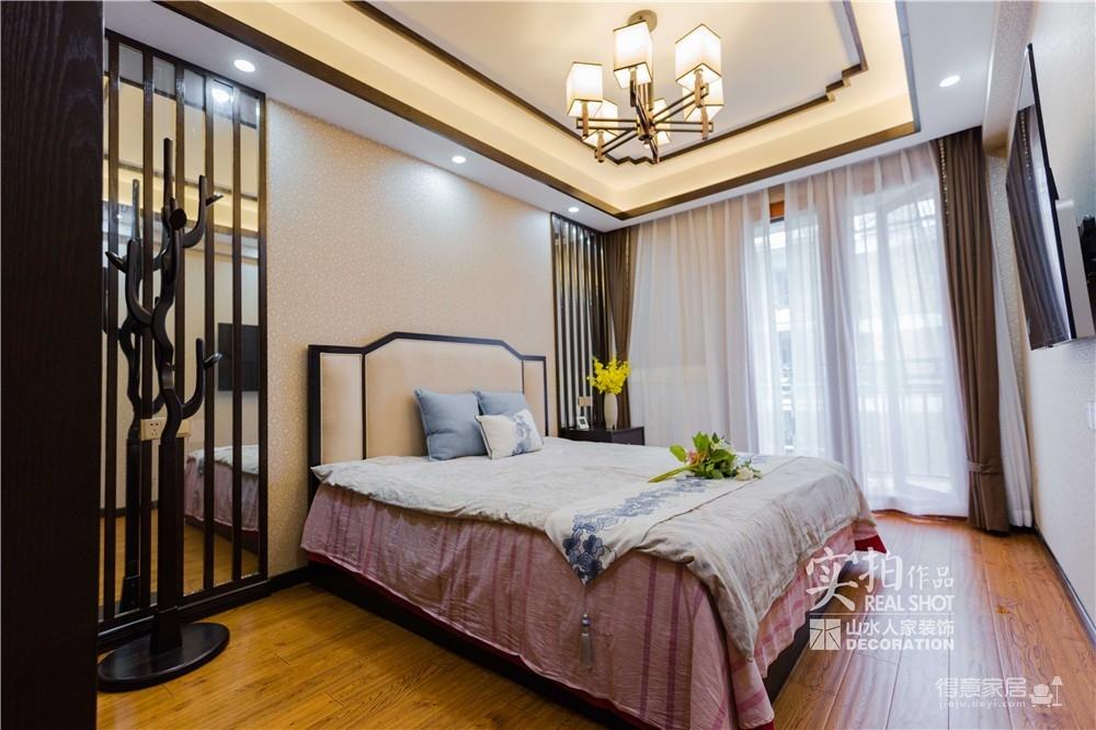 180平四室两厅新中式