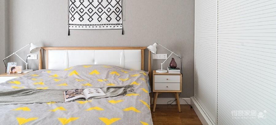 暖色——时尚北欧家装设计