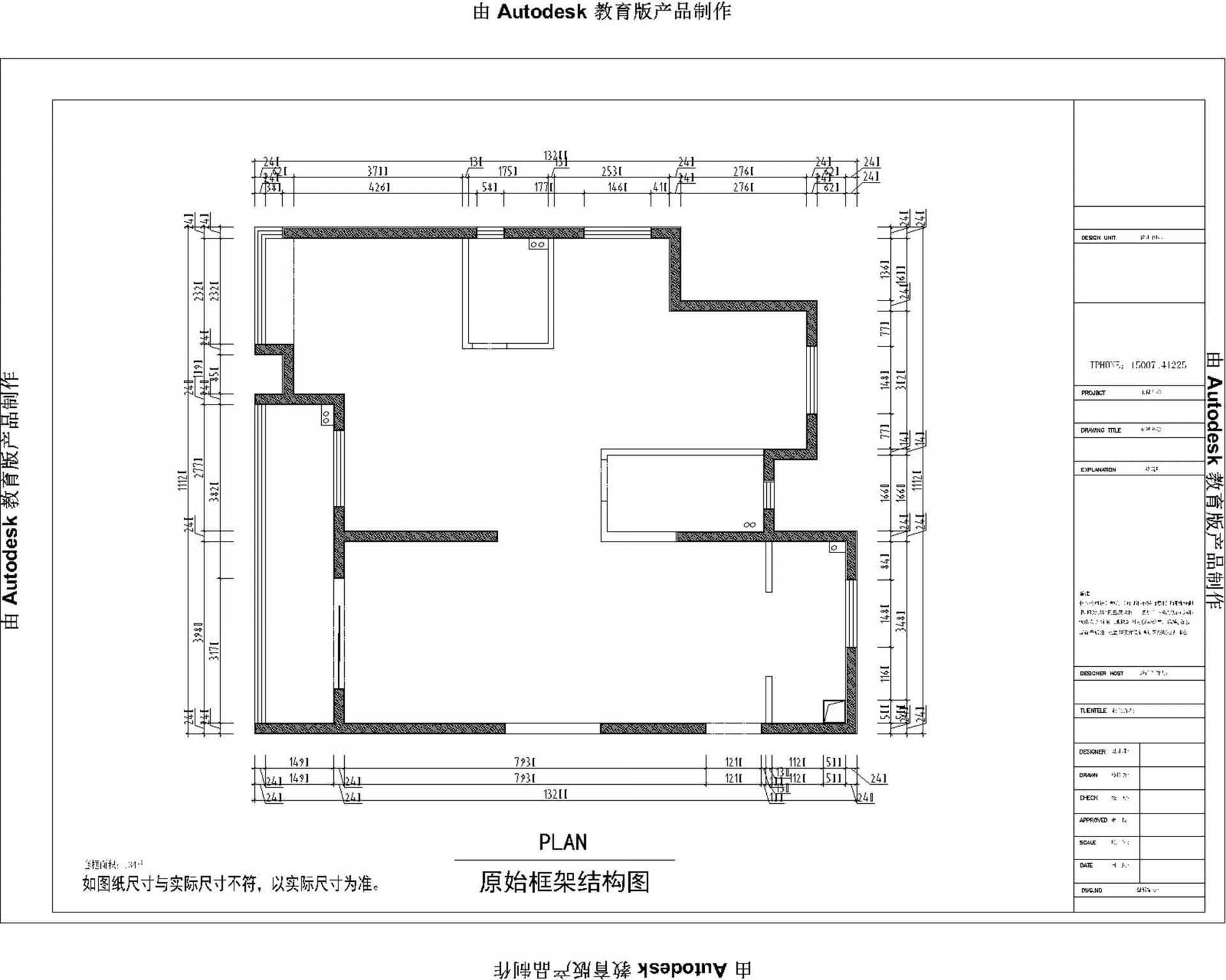 招商樾望-153平-现代风格