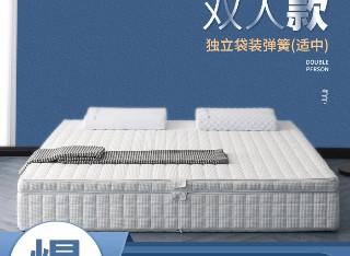 栖作床垫双人款弹簧床垫(软硬度适中)
