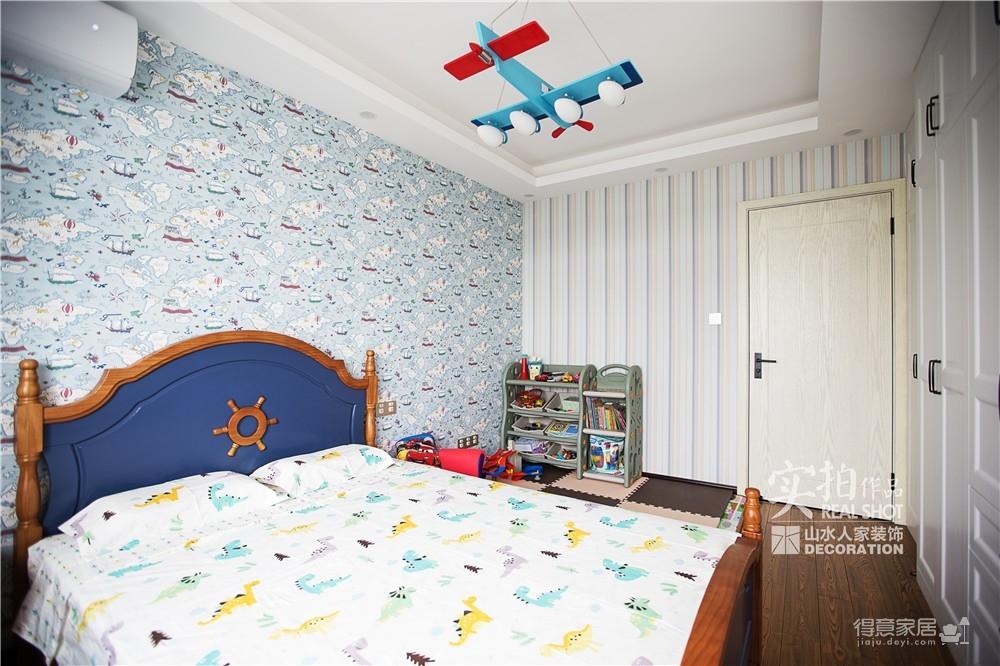 三室两厅现代轻奢混搭风