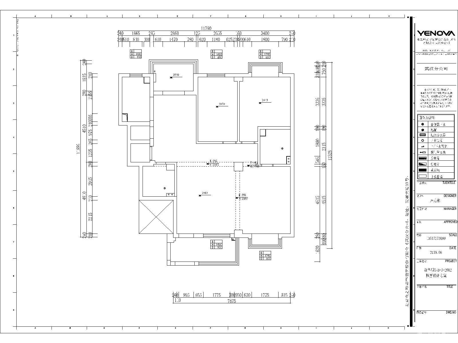 新华明珠-132平-美式简约风格图_4