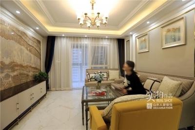 123平三室两厅混搭轻奢90后之家