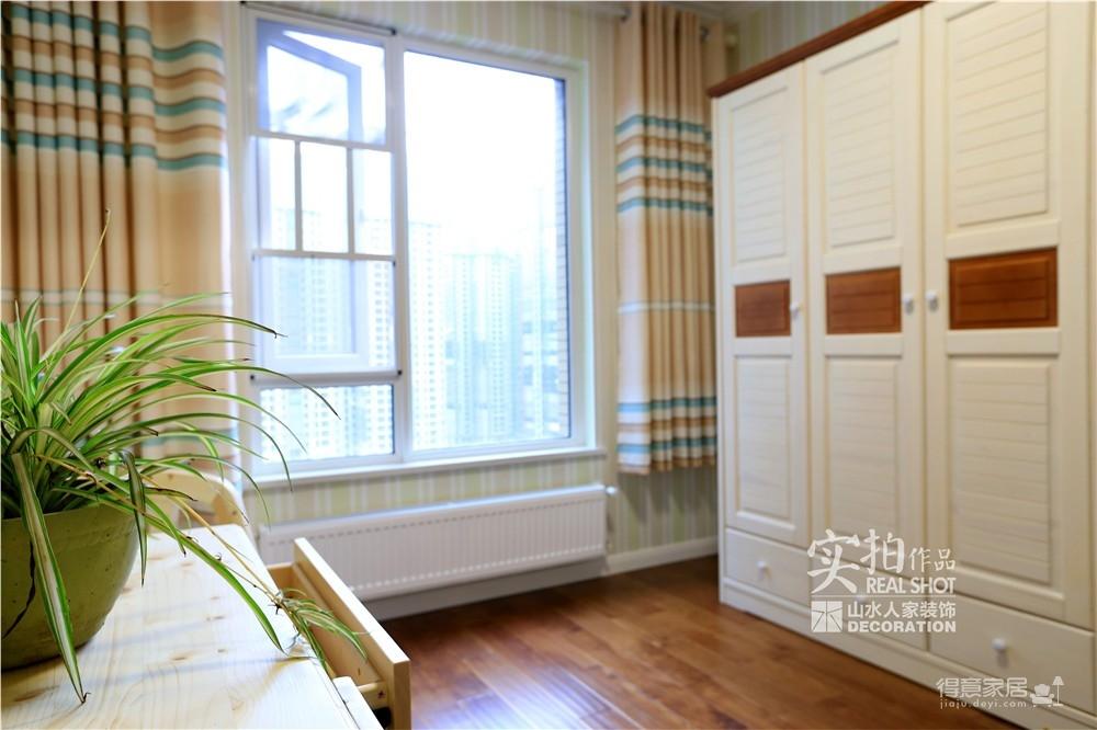 151平三室两厅美式