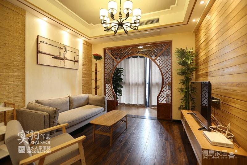 80平两室淡雅新中式